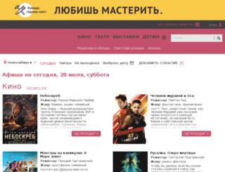 mors.sibnet.ru screenshot