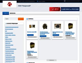 morskoe-elektrosnab.energoportal.ru screenshot