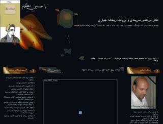 mortezaraz.blogfa.com screenshot