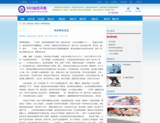 mortgageratescut.com screenshot