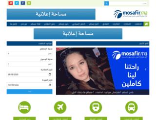mosafir.ma screenshot