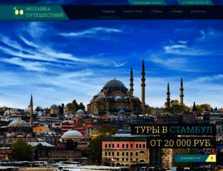 mosaic-tour.ru screenshot