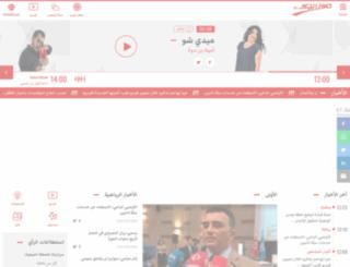 mosaiquefm.net screenshot