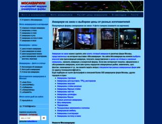 mosaquarium.ru screenshot