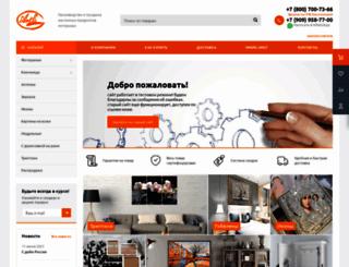 mosarte.ru screenshot
