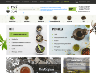 moschaitorg.ru screenshot