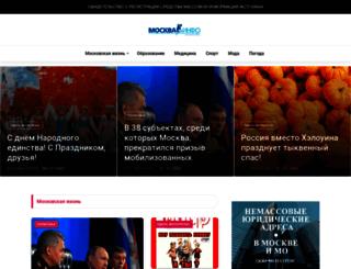 moscow-info.org screenshot