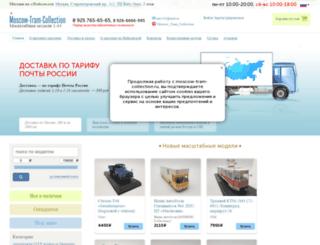 moscow-tram-collection.ru screenshot