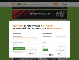moscow.kupibonus.ru screenshot