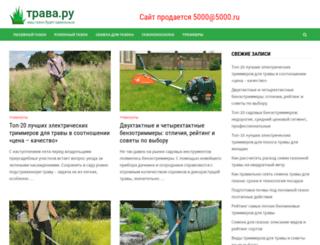 moscow.megafonpro.ru screenshot