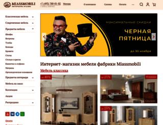 moscow.miassmobili.com screenshot