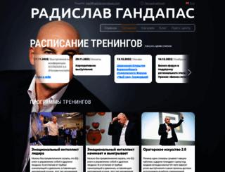 moscow.radislavgandapas.com screenshot