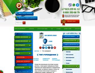 moscow.stranaru.ru screenshot