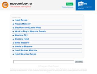 moscowbuy.ru screenshot