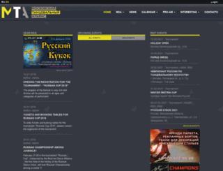 moscowdancealliance.ru screenshot