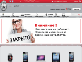 moscowgadget.ru screenshot