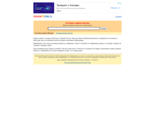 moscowindex.ru screenshot