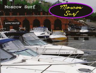 moscowsurf.ru screenshot