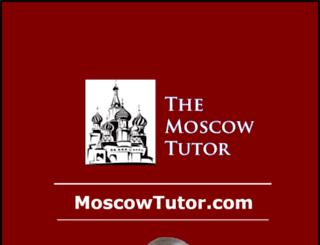 moscowtutor.com screenshot