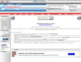 moscowvolvoclub.ru screenshot