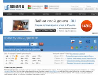 mosdomen.ru screenshot