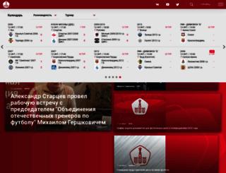 mosff.ru screenshot