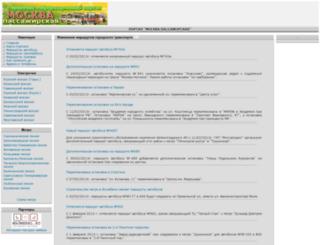 mosgortransport.ru screenshot