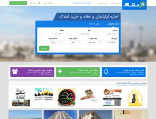 moshaver.com screenshot
