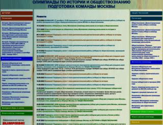 moshist.ru screenshot