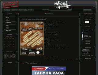 moshpit.com.ua screenshot