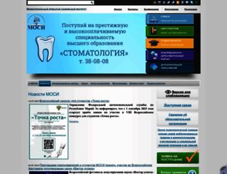 mosi.ru screenshot
