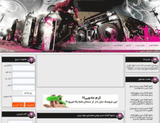 mosighimojaz.lxb.ir screenshot