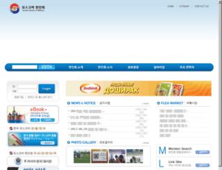 moskos.org screenshot