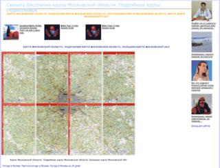 moskva-obl.ru screenshot