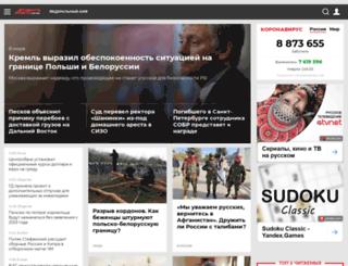 moskva.aif.ru screenshot