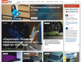 moskva.car.ru screenshot