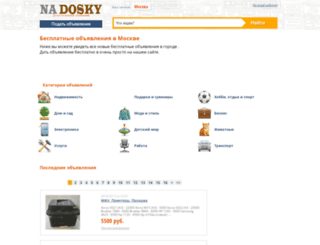 moskva.nadosky.com screenshot