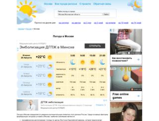 moskva.pogoda24.org screenshot