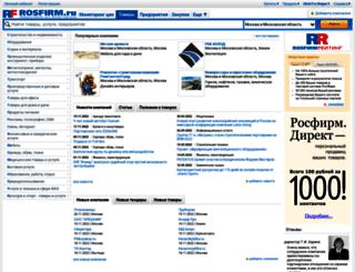 moskva.rosfirm.ru screenshot