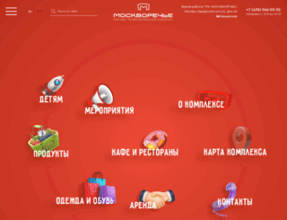 moskvorechije.ru screenshot
