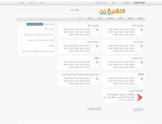 moslimon-abozakariya.blogspot.fr screenshot
