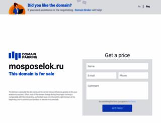 mosposelok.ru screenshot
