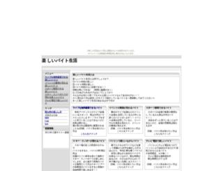 mossande.gozaru.jp screenshot