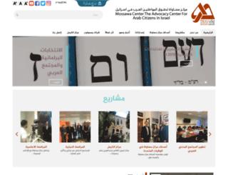 mossawacenter.org screenshot