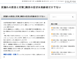 mostazafin.info screenshot