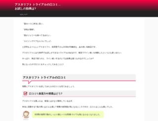 mostfamousdoll.info screenshot