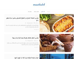mostkshf.com screenshot