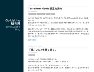 mosuke5.hateblo.jp screenshot