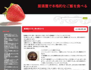 mot8.com screenshot