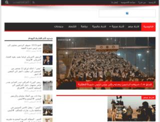 motabat.com screenshot